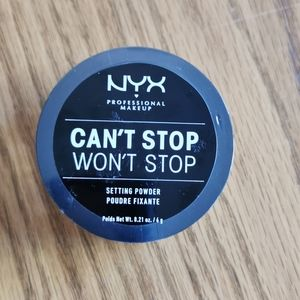 Add-on Only NYX Banana Brightening Powder